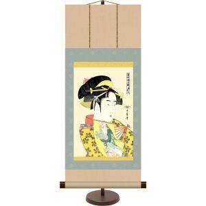 和風モダン浮世絵ミニ掛け軸 道成寺 喜多川歌麿 飾りスタンド付き 部屋置き[送料無料]|honakote