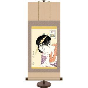 和風モダン浮世絵ミニ掛け軸 扇屋花扇 喜多川歌麿 飾りスタンド付き 部屋置き[送料無料]|honakote