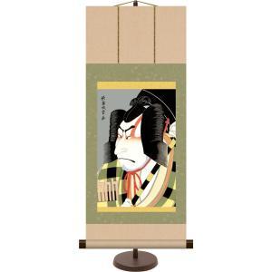 和風モダン浮世絵ミニ掛け軸 松王丸 歌舞伎堂 艶鏡 飾りスタンド付き 部屋置き[送料無料]|honakote