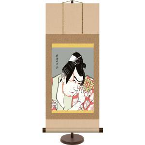 和風モダン浮世絵ミニ掛け軸 市川八百蔵の「薬王丸」 歌舞伎堂 艶鏡 飾りスタンド付き 部屋置き[送料無料]|honakote