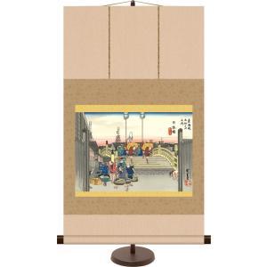 和風モダン浮世絵ミニ掛け軸 日本橋 朝之景 歌川広重 飾りスタンド付き 部屋置き[送料無料]|honakote