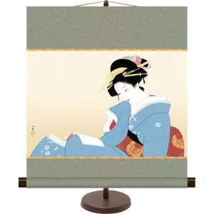 和風モダンミニ掛け軸 日本の名画 つれづれ 上村松園 飾りスタンド付き 部屋置き[送料無料] honakote