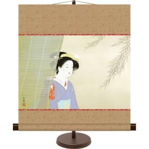 和風モダンミニ掛け軸 日本の名画 涼風 上村松園 飾りスタンド付き 部屋置き[送料無料] honakote