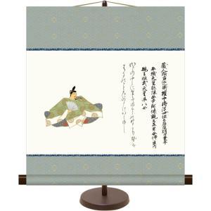 和風モダンミニ掛け軸 日本の名画 在原業平 佐竹本三十六歌仙 飾りスタンド付き 部屋置き[送料無料] honakote