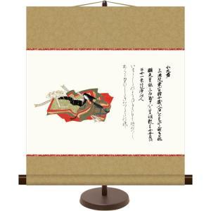 和風モダンミニ掛け軸 日本の名画 小大君 佐竹本三十六歌仙 飾りスタンド付き 部屋置き[送料無料]|honakote