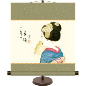 和風モダンミニ掛け軸 日本の名画 舞姫 竹久夢二 飾りスタンド付き 部屋置き[送料無料] honakote