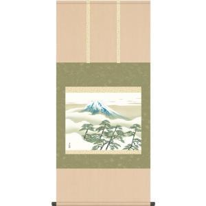 掛け軸 掛軸 松に富士(まつにふじ)横山大観 尺五横 床の間 モダン 巨匠 名作名画複製画 [送料無料]|honakote