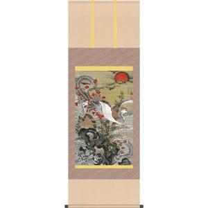 掛け軸 掛軸 旭日鳳凰図(きょくじつほうおうず) 伊藤若冲 尺五立 床の間 モダン 巨匠 名作名画複製画 [送料無料]|honakote