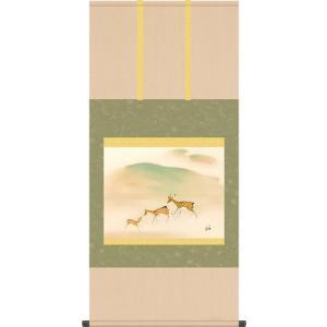 掛け軸 掛軸 遊鹿(ゆうか) 竹内栖鳳 尺五横 床の間 モダン 巨匠 名作名画複製画 [送料無料]|honakote