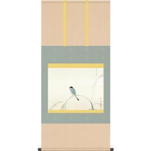掛け軸 掛軸 文鳥(ぶんちょう) 速水御舟 尺五横 床の間 モダン 巨匠 名作名画複製画 [送料無料] honakote