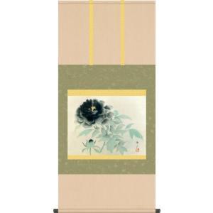 掛け軸 掛軸 墨牡丹(すみぼたん) 速水御舟 尺五横 床の間 モダン 巨匠 名作名画複製画 [送料無料] honakote