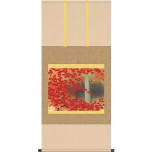 掛け軸 掛軸 滝に紅葉(たきにもみじ) 川端龍子 尺五横 床の間 モダン 巨匠 名作名画複製画 [送料無料]|honakote