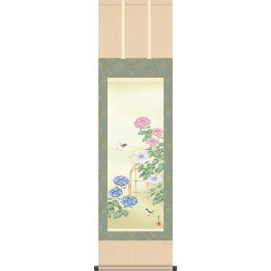 夏掛け 掛け軸 紫陽花 高見蘭石 尺三 小振り 本表装 床の間 花鳥画 モダン 掛軸[送料無料]|honakote