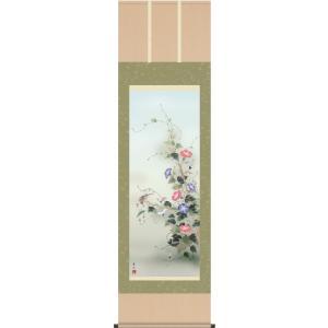 掛け軸 掛軸-朝顔/緒方 葉水[尺五 桐箱 風鎮 和室 床の間 花鳥画 かけじく モダン インテリア 壁掛け 安い 贈物 ギフト 日常 年中 飾る]|honakote