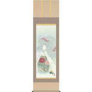 掛軸 掛け軸-寒牡丹に南天/有馬荘園 花鳥画掛軸送料無料(尺五 桐箱 風鎮付き 緞子)床の間 和室 おしゃれ モダン ギフト つるす 飾る|honakote