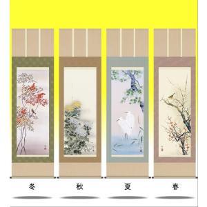 掛軸 掛け軸-四季花鳥揃(四季揃)/長江桂舟 ...の詳細画像1