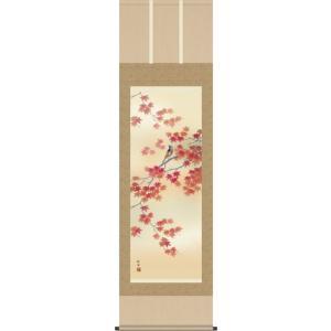 掛軸 掛け軸-四季花鳥(秋)/田村竹世 花鳥掛軸送料無料(尺五)秋用掛け軸 床の間 和室 おしゃれ モダン ギフト つるす 飾る