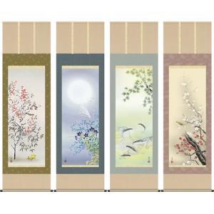 掛け軸-四季花鳥(四季揃)/清水玄澄(尺五)花鳥画掛軸・送料無料掛け軸|honakote