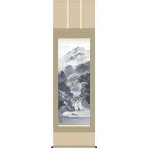 山水画掛け軸で穏やかな空間を創造する!一幅の掛軸が床の間を演出いたします! 墨の濃淡だけで深山幽谷の...