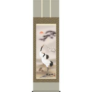 掛軸 掛け軸-松竹梅鶴亀掛軸/小林秀峰 おめでたい掛軸送料無料(尺五)祝賀用掛軸  床の間 和室 飾る 正月 オシャレ モダン 吊るす 表装|honakote