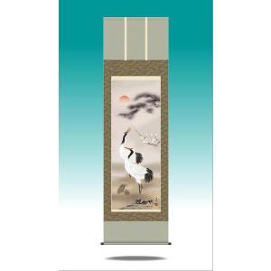 掛軸 掛け軸-松竹梅鶴亀掛軸/小林秀峰 おめでたい掛軸送料無料(尺五)祝賀用掛軸  床の間 和室 飾る 正月 オシャレ モダン 吊るす 表装|honakote|04