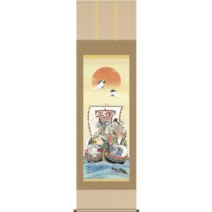 掛軸 掛け軸-七福神/大森宗華 おめでたい掛軸送料無料(尺五 桐箱 風鎮付)祝賀用掛軸  床の間 和室 飾る 正月 お洒落 モダン|honakote