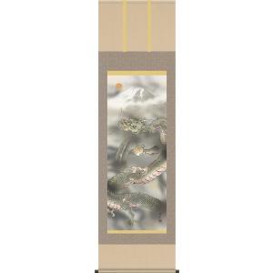 掛軸 掛け軸-龍神図/長屋修生 おめでたい掛軸送料無料(尺五 桐箱 風鎮付)祝賀用掛軸  床の間 和室 飾る 正月 お洒落 モダン honakote