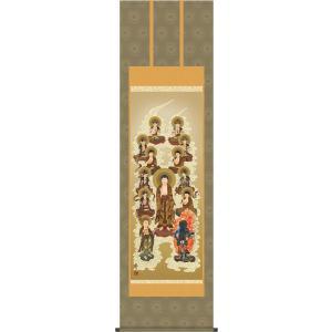 掛け軸-十三佛/森山 観月[尺五 桐箱 風鎮 和室 床の間 仏間 仏画 法事 法要 供養 仏事 モダン インテリア 壁掛け 安い 贈物 ギフト 日常 年中 飾る]|honakote