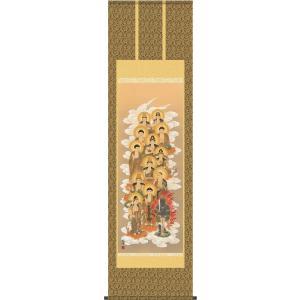 掛け軸-十三佛/清水 雲峰[尺五 桐箱 風鎮 和室 床の間 仏間 仏画 法事 法要 供養 仏事 モダン インテリア 壁掛け 安い 贈物 ギフト 日常 年中 飾る]|honakote