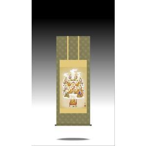 掛軸 掛け軸-真言十三佛/香山緑翠 送料無料掛け軸(尺五あんどん)丈の短め仏事仏画掛軸|honakote|04