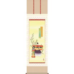 掛け軸-立雛/野川 秀華[尺五 桐箱 風鎮 和室 床の間 節句画 桃 雛祭り お雛様 女の子 モダン オシャレ 壁掛け 安い 贈物 ギフト 飾る]|honakote