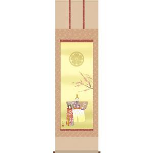 掛け軸-家紋入り立雛/長江 桂舟[尺五 桐箱 風鎮 和室 床の間 節句画 桃 雛祭り お雛様 女の子 モダン オシャレ 壁掛け 安い 贈物 ギフト 飾る]|honakote