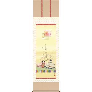 掛け軸-段雛/奥居 佑山[尺五 桐箱 風鎮 和室 床の間 節句画 桃 雛祭り お雛様 女の子 モダン オシャレ 壁掛け 安い 贈物 ギフト 飾る]|honakote