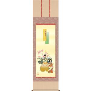 掛け軸-立雛/森山 観月[尺五 桐箱 風鎮 和室 床の間 節句画 桃 雛祭り お雛様 女の子 モダン オシャレ 壁掛け 安い 贈物 ギフト 飾る]|honakote