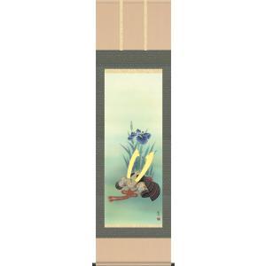 掛け軸-兜と菖蒲/山村 観峰[尺五 桐箱 風鎮 和室 床の間 節句画 端午 五月 こどもの日 男の子 モダン オシャレ 壁掛け 安い 贈物 ギフト 飾り]|honakote