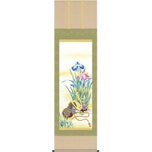 掛軸 掛け軸-兜と菖蒲/鈴木仙草 送料無料掛け軸(尺五)端午の節句掛軸を床の間に飾る|honakote
