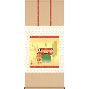 掛け軸-立雛/野川 秀華(尺八横)[ 桐箱 風鎮 和室 床の間 節句画 桃 雛祭り お雛様 女の子 モダン オシャレ 壁掛け 安い 贈物 ギフト 飾る]|honakote