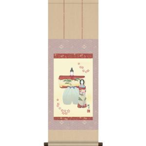掛軸 掛け軸-立雛/森山観月 送料無料掛け軸(尺幅 化粧箱 風鎮付き)和室 床の間 節句画 桃 雛祭り お雛様 女の子 モダン オシャレ 壁掛け 安い 贈物 ギフト 飾る|honakote