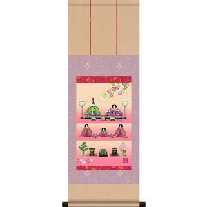 掛軸 掛け軸-段飾り雛/伊藤香旬 送料無料掛け軸(尺幅 紙箱 風鎮付き)和室 床の間 初節句 桃 雛祭り 飾り お雛様 女の子 モダン オシャレ 壁掛け 贈物|honakote