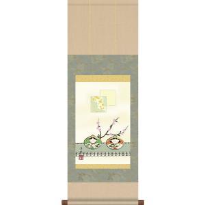 掛軸 掛け軸-貝雛/井川 洋光 送料無料掛け軸(尺幅 化粧箱 風鎮付き)和室 床の間 初節句 桃 雛祭り 飾り お雛様 女の子 モダン オシャレ 壁掛け 贈物|honakote