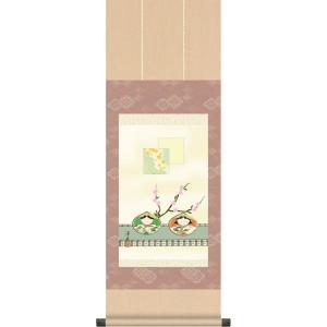ミニ掛け軸ひな祭り-貝雛/井川 洋光(樹脂製飾りスタンド付き)コンパクトサイズの掛軸 雛祭り 贈答 お雛様 女の子 モダン オシャレ ギフト|honakote