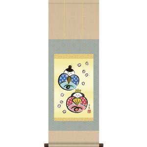 掛軸 掛け軸-だるま雛/井川洋光 送料無料掛け軸(尺幅 化粧箱 風鎮付き)和室 床の間 節句画 桃 雛祭り お雛様 女の子 モダン オシャレ 壁掛け 安い 贈物 ギフト|honakote