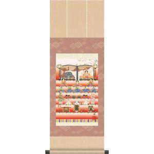 ミニ掛け軸ひな祭り-段飾り雛/小野 洋舟(樹脂製飾りスタンド付き)コンパクトサイズの掛軸 雛祭り 贈答 お雛様 女の子 モダン オシャレ ギフト|honakote