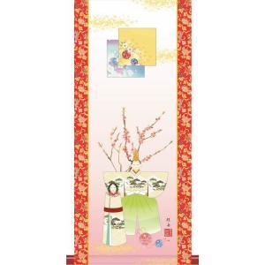 ミニ掛け軸ひな祭り-立雛/長江 桂舟(樹脂製飾りスタンド付き)コンパクトサイズの掛軸 雛祭り 贈答 お雛様 女の子 モダン オシャレ ギフト|honakote