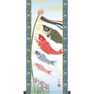 ミニ節句掛け軸-こいのぼり/小野洋舟(樹脂製飾り...の商品画像