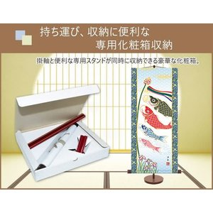 ミニ節句掛け軸-こいのぼり/小野洋舟(樹脂製飾...の詳細画像1