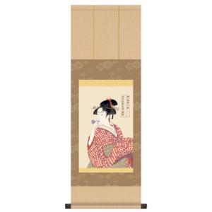 掛軸 掛け軸-「ビードロを吹く娘/喜多川歌麿」 送料無料浮世絵掛軸[床の間 和室 飾り 日常掛け お洒落 モダン お土産 浮世絵 つるす]|honakote