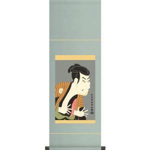 日本が世界に誇る芸術-浮世絵役者絵 両手を力強く開いて、目を見開き、口をへの字にして大見栄を切る象徴...