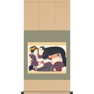 浪千鳥第四図/葛飾北斎 春画 送料無料(秘蔵コレクションを完全復刻)|honakote