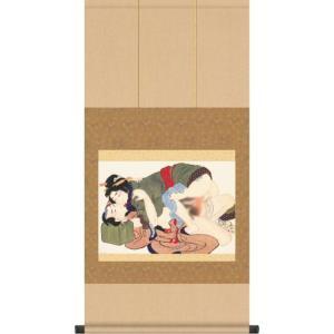 浪千鳥第六図/葛飾北斎 春画 送料無料(秘蔵コレクションを完全復刻)